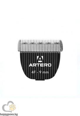 Artero Сменяем нож 9 мм за тримери X-TRON-FASTER-ENERGY-SPEKTRA