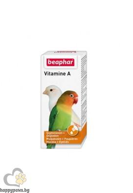 Beaphar Течен, високоусвояем витамин А в стъклено шише, 20 мл