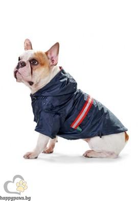 Hunter Дъждобран за куче Niagara - тъмно син, различни размери