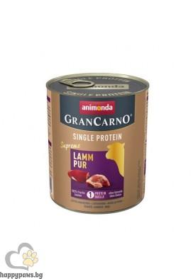 GranCarno SP Supreme Pure Lamb - един източник на протеин - агнешко, различни разфасовки