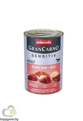 Animonda Gran Carno® Sensitive месо с ориз, 800 гр, различни вкусове