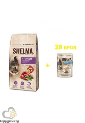 Shelma Гранулирана храна за кастрирани котки с говеждо, 8 кг + 28х85 гр Pouch с риба треска и спирулина