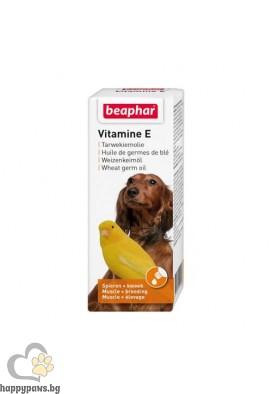 Beaphar Течен, високоусвояем витамин E в стъклено шише, 100 мл