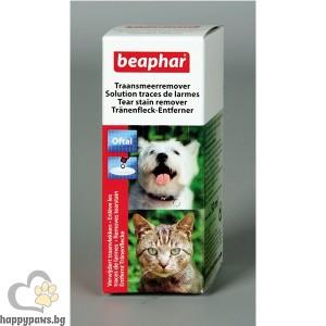 Beaphar - Препарат за почистване на козината до очите, 50 мл.