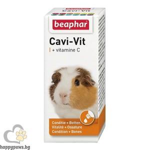 Beaphar Cavi Vit - мултивитамини + вит.С за морски свинчета, 20 мл.