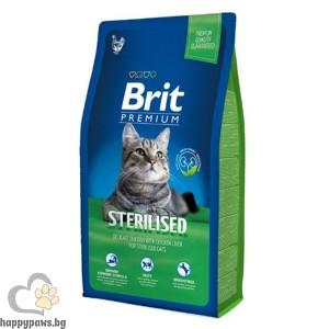 Brit - Premium Adult Sterilized суха храна за кастрирани котки над 12 месеца-300 гр.
