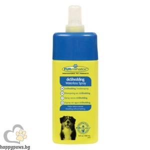 FURminator - Dog Sprey de Shedding - спрей за лесно почистване на кучета - 250 мл.