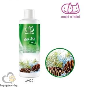 Camon - Препарат за почистване и дезинфекциране с аромат на бор, 1 л.