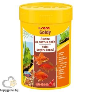 Sera - Goldy - основна храна за златни рибки, 250 мл.