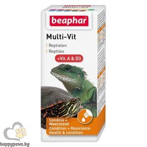 Beaphar - Витамини за влечуги - 20 мл.