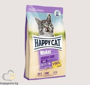 Храна за котки Happy Cat Минкас Уринари