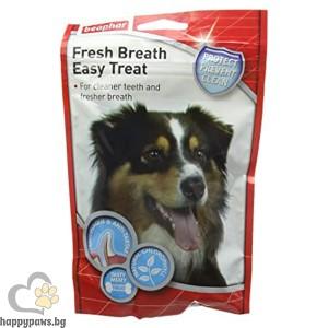 Beaphar - Fresh Breath Easy Treat хапки за свеж дъх и чисти зъби, 150 гр.