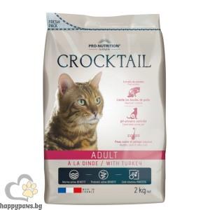 Flatazor - Crocktail ADULT with Turkey, пълноценна храна за пораснали котки с пуйка, различни разфасовки.