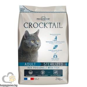 Flatazor - Crocktail ADULT STERILIZED with Fish, пълноценна храна за кастрирани котки с риба, различни разфасовки.