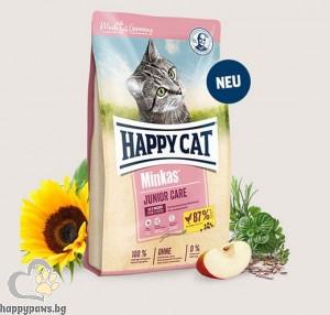 Храна за котки Happy Cat Минкас Джуниър с пилешко