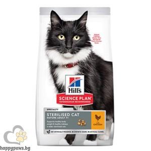 Hills Cat Mature Adult Sterilised, суха храна за кастрирани котки над 7 години, с пиле, 1.5 кг.