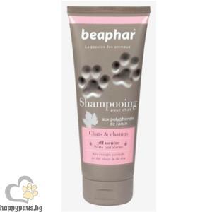 Beaphar - Премиум шампоан за котенца и котки с екстракт от бял чай и коприна - 200 мл.