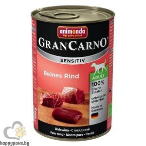 Animonda GranCarno® Sensitiv - храна за чувствителни кучета, различни вкусове, 400 гр.