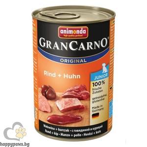 Gran Carno - Original Junior консервирана храна за подрастващи кучета, различни вкусове, 400 гр.
