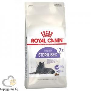 Royal Canin - Sterilised +7 суха, пълноценна храна за кастрирани котки, над 7 годишна възраст