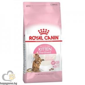 Royal Canin Kitten Sterilised суха храна за кастрирани малки котенца на възраст от 6 до 12 месеца