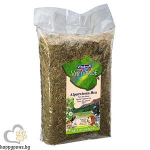 Vitakraft - Vita Verde Алпийско сено за зайци и гризачи, 600 гр.