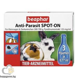 Beaphar - Bio Anti-Parasite Spot On репелентни капки за дребни животни, срещу бълхи, кърлежи, комари - 3 бр. в пакет