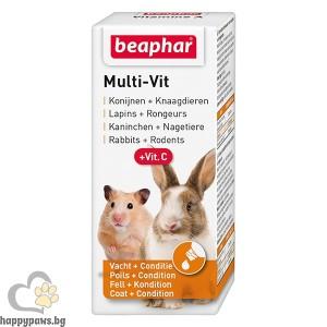 Beaphar - Multi Vit мултивитамини за зайци и други дребни животни - 20 мл.