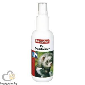 Beaphar - Pet Deodorizer дезодорант за дребни животни - 150 мл.