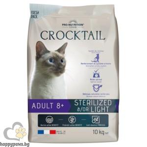 Crocktail ADULT 8+ STERILIZED and LIGHT Пълноценна храна за кастрирани котки над 8 години, различни разфасовки.
