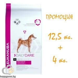 DAILY CARE SENSITIVE DIGESTION, суха храна за израснали кучета от всички породи с чувствителен стомах, 12.5 кг. + 4 кг. ПОДАРЪК