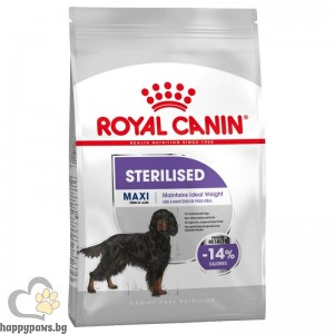 Royal Canin - Maxi Sterilised суха храна за кастрирани кучета със склонност към напълняване от едри породи, над 15 месечна възраст, 9 кг.