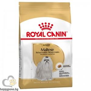 Royal Canin - Adult Maltese суха храна за кучета порода малтийски бишон, на възраст над 10 месеца, 1.5 кг.