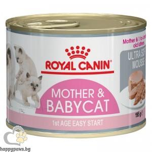 Royal Canin - Mother & Babycat консервирана храна за малки котенца
