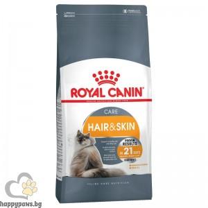 Royal Canin - Hair and Skin суха храна за котета за красива козина и здрава кожа