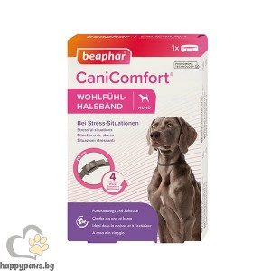 Beaphar CaniComfort Calming Collar - успокояващ нашийник с феромони за кучета
