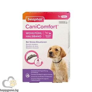 Beaphar CaniComfort Calming Collar Puppy - успокояващ нашийник с феромони, за малки кученца