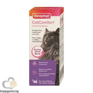 Beapahar - Успокояващ спрей с феромони за котки, различни разфасовки