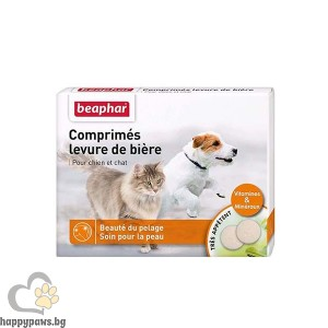 Beaphar - Бирена мая таблетки за кучета и котки