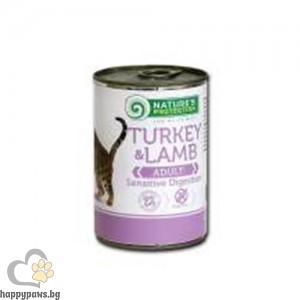 Natures Protection - Sensible Digestion консерва за котки с чувствителна храносмилателна система, различни вкусове