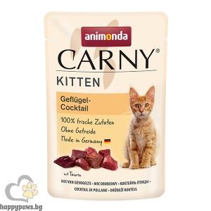 Carny Kitten пауч за малки котенца, 85 гр птичи коктейл