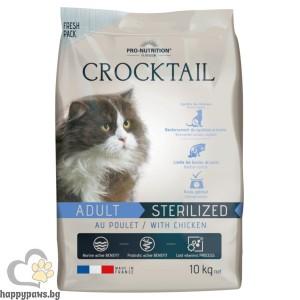 Flatazor - Crocktail ADULT STERILIZED with chicken, пълноценна храна за кастрирани котки с пилешко, различни вкусове.