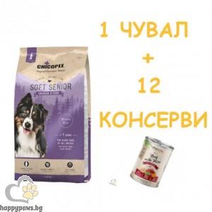 Chicopee - Classic Nature Soft Senior мека, полувлажна храна за възрастни кучета с пилешко и ориз, 15 кг ПРОМОЦИЯ