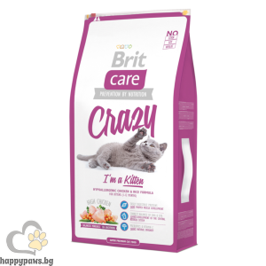Brit - Care суха храна за малки котенца, до 12 месеца, с пиле и ориз
