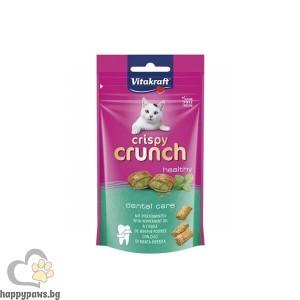 Vitakraft Crispy Crunch Дентално лакомство за коте с масло от мента, 60 гр