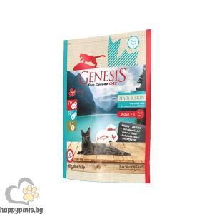 Genesis - My Blue Lake Hair&Skin