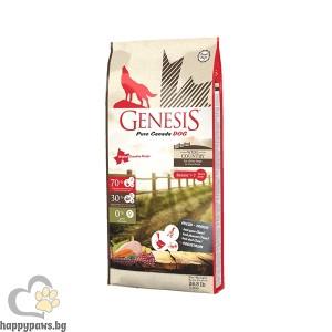 Genesis - Wide Country Senior