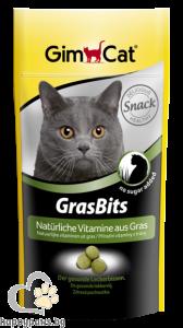 GrasBits от GimCat - здравословно лакомство с много трева. 50 гр.