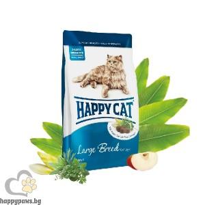 Happy Cat - Large Breed суха храна за котки големи породи над 5 кг., над 12 месеца, с говеждо, пилешко и агнешко, 4 кг