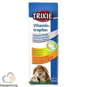 TRIXIE - Витамини за гризачи - 15 мл.